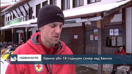 Лавина уби 18-годишен скиор над Банско