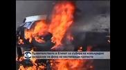 Остава неспокойна обстановката в Египет, арести и протести в Кайро