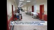 """Над 100 човека са минали през травматологията на """"Пирогов"""" за едно денонощие"""