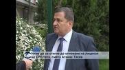 Според Атанас Тасев няма да бъдат отнети лицензи на ЕРП-тата