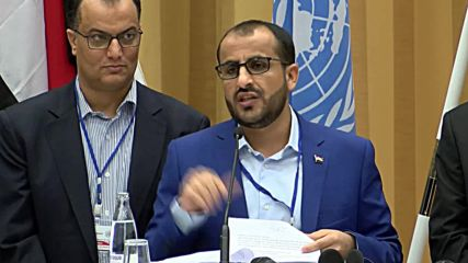 Sweden: Yemen's warring parties make 'first steps towards permanent peace'