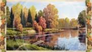 Золотая Осень - современные художники