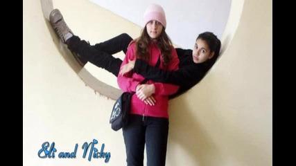 • Ели и Ники • * ~ Обичам ви    Приятели    ~ * •