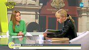 """Елена Йончева: В магистрала """"Тракия"""" е вложена сгурия"""