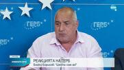 Борисов: Аз съм целта на тоя цирк. Ще ме викнат на разпит седмица преди изборите