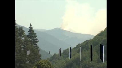Пети ден продължава борбата с пожара в Рила