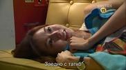 Бг субс! Ojakgyo Brothers / Братята от Оджакьо (2011-2012) Епизод 8 Част 1/2