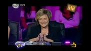 Господари на ефира - Гледам и не вярвам на ушите си (23.09.2009)