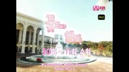 Boys before flowers-- Parody - Ft Island on 19.02.2009 (1 of 2) [eng subs]