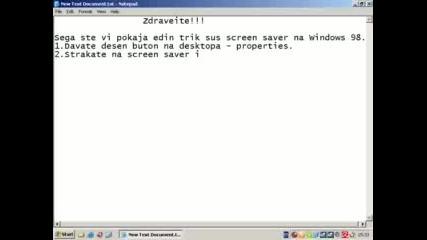 Трик Със Скрийнсейвъра На Windows 98