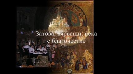 Рождественски песнопения, Удивляшеся Ирод...