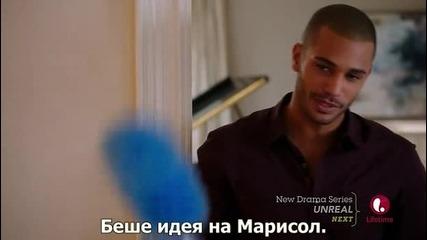 Devious Maids s03e03 (bg subs) - Подли камериерки сезон 3 епизод 3