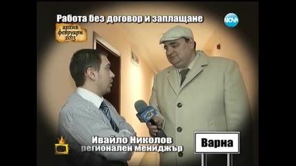 Стари познайници на Господарите замесени в банковия скандал - Господари на ефира (03.07.2014г.)