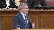 """Заключителната реч на Москов """"взриви"""" залата"""