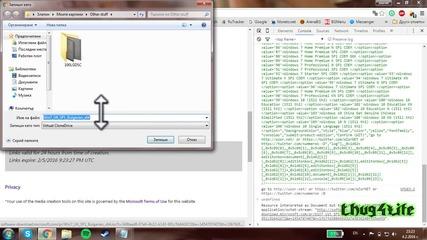 Как да изтеглим безплатен Windows от Microsoft