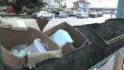 Пловдивчани се оплакват от пълни контейнери