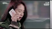 Бг субс! Emergency Couple / Аварийна двойка (2014) Епизод 8 Част 2/2