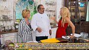 """Италианският кулинар шеф Стефано Стека приготвя карпачо от лаврак в средиземноморски стил - """"На кафе"""