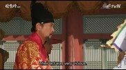 [eng sub] The Three Musketeers E12 Final of Season 1