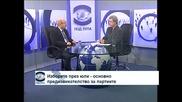 Ариф Агуш: ГЕРБ нямат ясни приоритети