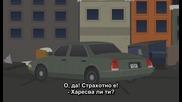South Park / Сезон 13, Епизод 09 / Бг Субтитри