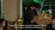 Мръсни пари и любов - епизод 22.3