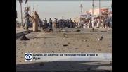 7 убити при експлозия в християнско предградие на Дамаск