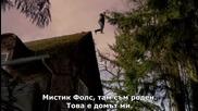 The Vampire Diaries Сезон 4 Епизод 8 - Част 1/2 (бг субс)