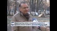 """Мохамед Халаф смята, че България ще обяви """"Хизбулла"""" за отговорна за атентата в Бургас"""