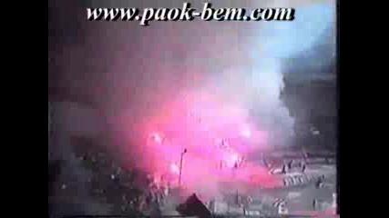 Paok Hooligans