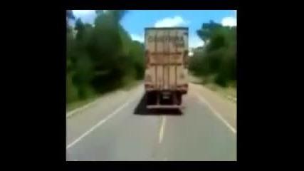 Дрифт С Руски Тир