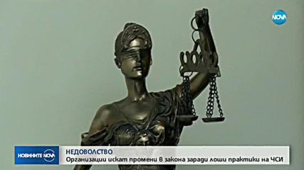 Потърпевши от частни съдебни изпълнители се готвят за протест