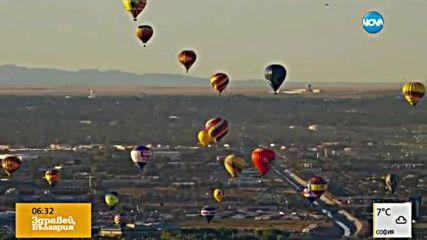 Най-големият фестивал на балони в света беше подновен