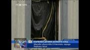 Масово убийство в Сащ, 12 септемри 2010, Календар Нова Тв