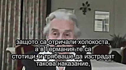 Урсула Хавербек - холокостът не съществува