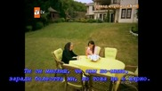 Любов и Наказание - 62 последен епизод - Шахнур и Ясемин Бг Субтитри 2
