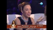 X Factor Bulgaria 21.11.2013 - Theodora Tsoncheva Теодора Цончева - Stronger