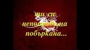 *гръцко*{превод}*оригинала на Бони - Обичаш Другата*nikos Vanesis - Giati den paizesai esy*{превод}