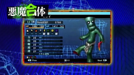 Shin Megami Tensei Iv Final Review/шин Мегами Тенсей Iv: Финал Ревю