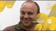 """Новото за българския ефир риалити """"Шеф под прикритие"""" – от февруари по Нова"""
