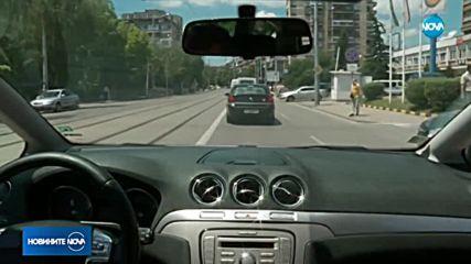 Експерти по пътна безопасност се обединяват в организация