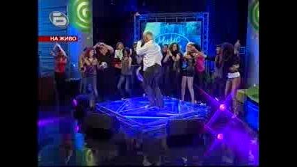 Азис - Нека Да Ти Дам (remix)