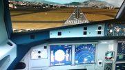 Пилотиране на Airbus A320-232 кацане!