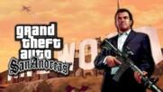 GTA San Andreas - How To Install GTA V Mod