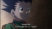 Hunter x Hunter 2011 147 Bg Subs [hd 720p]