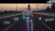 Ok Band - Boginjo Zlatne Kose Official Video