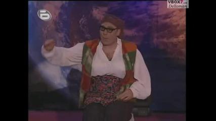 Комиците Баба Ъпсурдана - Къци Лафазана 29.02.2008 High-Quality