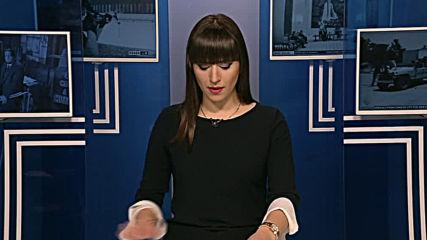 Емисия новини - 08.00ч. 19.01.2020