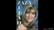 Zaza Zijada - Kafanac - (audio 2006)