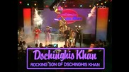Ретро В Кристално Видео: Dschinghis Khan - Rocking Son Of Dschinghis Khan